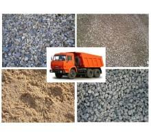 ПГС (песчано гравийная смесь) цена с доставкой за тонну