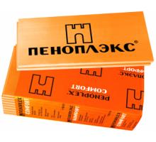 Пеноплекс Комфорт 50х1185х585 мм (4.8526 м2, 0.2429 м3, 7 шт/уп)