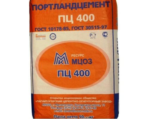 Цемент М400 (40кг) Магнитогорск