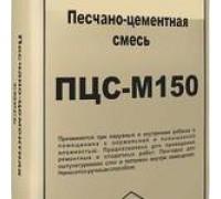 ПЦС М150 (25кг)
