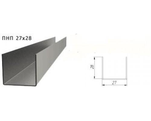 Профиль потолочный направляющий ПНП 27х28х0.45 мм (3м)