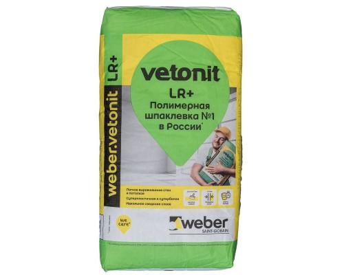 Шпаклевка финишная Вебер Ветонит LR+, 25 кг