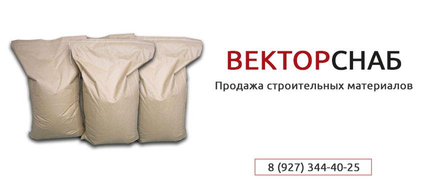 Цемент в мешках купить в Уфе