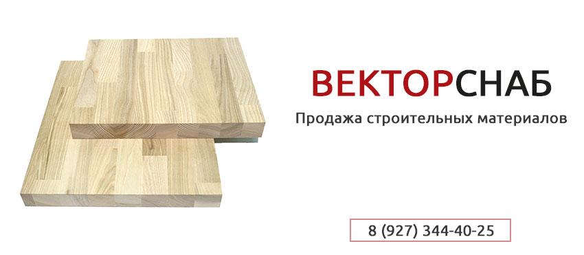 Купить мебельный щит Уфа